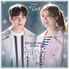 Kim EZ(김이지)of Ggotjam Project(꽃잠프로젝트)~ Eye Contact(눈맞춤)OST. Suspicious Partner Part.05