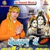 He Bhole Aughaddani,Singer - Sonu Khiladi ,Jai Ganesh Music