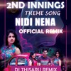 2017 Deweni Inima Theme Song Official Remix by DJ Thisaru