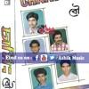 Bokul Tole Ful Kuratey [Singer: Moni Kishor,  Band: Charming