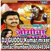 arji lagawa bol bam pawan Singh song DJ GUDDU Kumar mixer sabalpur Patna city contact number 9060849364.mp3