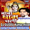 suna e nitish chacha bol bam bhakti DJGUDDU Kumar mixer sabalpur Patna city contact number 9060849364.mp3