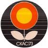 Indicatif CKAC Télémédia 1970