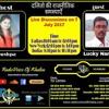 Pushpa Ji With Lucky Naresh On Daliton Ki Rajnitak Smaseyaen
