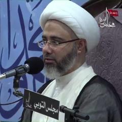 ثواب عبارة ( رحم الله والديك ) - الشيخ مصطفى الموسى