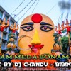 Bonam Meda Bonam Peti Song  Remix By Dj Chandu Bibinagar.mp3
