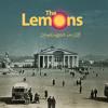 "The Lemons - Сүүлийн Уянга (Acoustic Version) ""Unplugged in UB"""