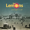 """The Lemons - Дөлгөөн (Acoustic Version) """"Unplugged in UB"""""""