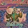 BLACK KRAY AKA SICKBOYRARI - WET **BLOCK IS HOT 2** [@DJPHATTT Exclusive]