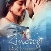 Chulbul (Full Video) - - Zindagi Kitni Haseen Hay  - YouTube.3GP