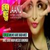 Jaanu Meri Jaan New
