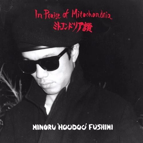 Minoru 'Hoodoo' Fushimi - In Praise of Mitochondria CLIPS