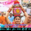 Hindi Bonalu Maa Joli Song 2k17 Spl Mix By Dj Shiva N Dj Kannaya Smiley N Dj Gowtham Smart