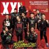 Xxl Freshman 2017 Cypher Kyle A Boogie With Da Hoodie Amine Mp3