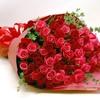 Armenchik - Happy Birthday