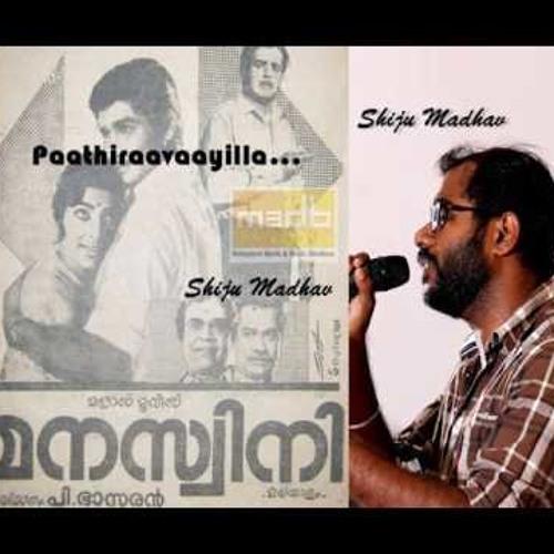 Pathiravayilla Old Malayalam Evergreen Song MS Baburaj ft Shiju