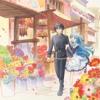 Sukasuka OST - Ever be my love
