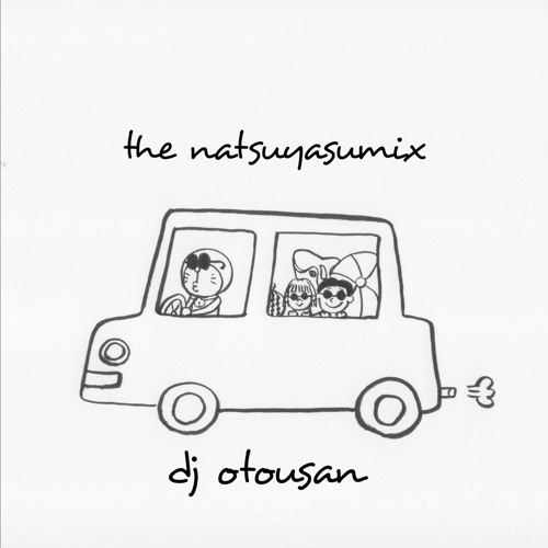 the natsuyasumix2017