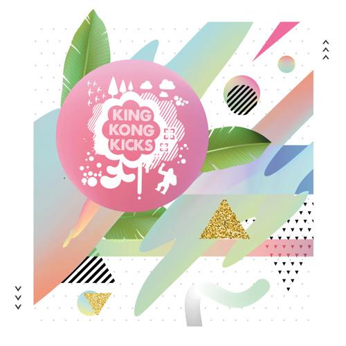 KING KONG KICKS // ► METROTRAM 1