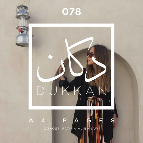 E078: A4 Paper (Cohost: Fatima Al-Banawi