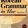 Korean Grammar In Use 123