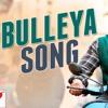 Buleya | Sultan | Salman Khan | Anushka Sharma | Rachit Ailawadhi