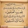 Download العبادات صور عن الإسلام ذاته Mp3