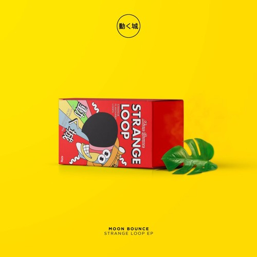 Moon Bounce - Know Better