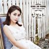 홍진영 Hong Jin Young - Love Battery short cover mp3