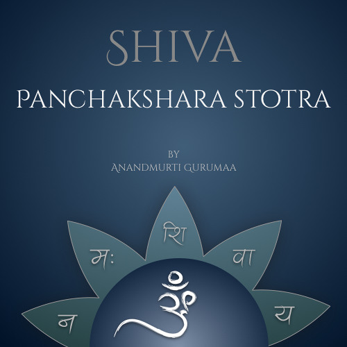 Shiva Panchakshara Stotra -  Single