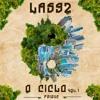 2.LAS92 - ANTI-CRISE (Beat. SOS Waldir) - EP 0 CICLO VOL1 - PSIQUE