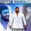 Akhil pailwan Anna New song 2017 mix by Dj kishore