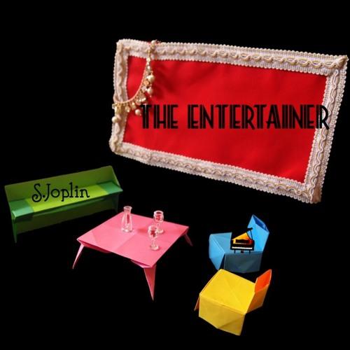 エンターテイナー The Entertainer