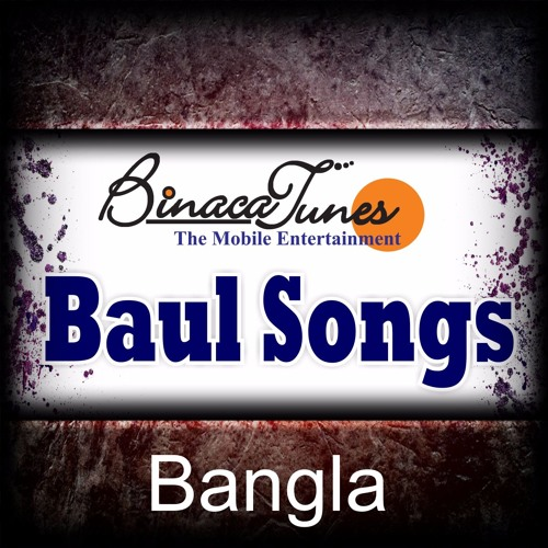 Baul Songs