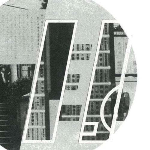 Alex Picone - The Grass Is Always Greener EP - LMML11