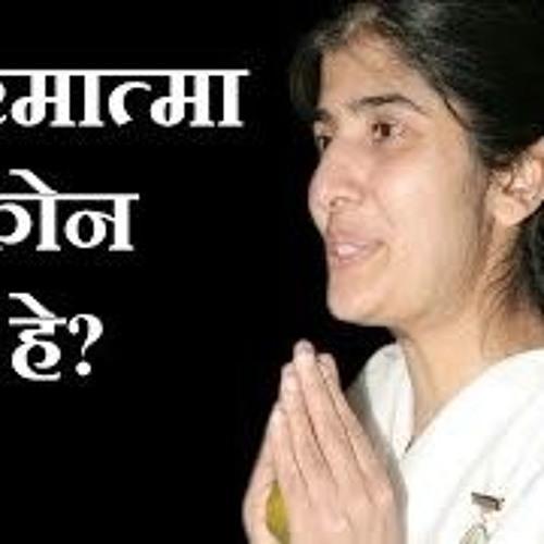 ParamAtma और Murli Ka Parichay -BK Shivani Speech
