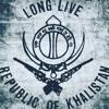 AK47 WALE STRAIGHT OUTTA KHALISTAN VOL 2 (bass)