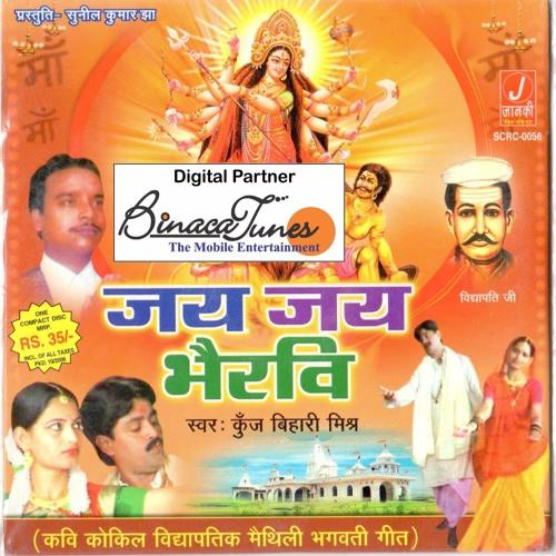 Jai Jai Bharvi