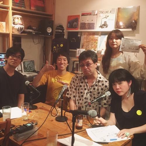えるえふるラジオ第26回前半(20170711)