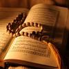 Surah At Taubah Aayat 128 - 129