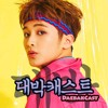 DaebakCast Ep. 26 - New Apink Album Review, Our Top 5 Songs of 2017, & Changing Our Minds on NCT 127.mp3