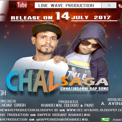 CHAL SAGA | CG RAP SONG | RAPPER HP | RNK | FT  DJ AS VIL by DJ AS