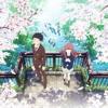 LIT-Koe no Katachi OST (Cover)