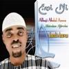 Saoti Arewa - Alhaja Kaola (Ewo Ise Olohun)