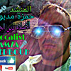 Download HAMZA MEDBOUH INA ALHAYAT جديد الاناشيد الاسلامية اناشيد دينية 2017ا Mp3