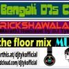Rickshawala - Marathi Remix (Hit The Floor Mix) - DJ Tyk ft. DJ Mayur