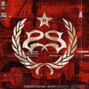 Hydrograd By Stone Sour Album Review