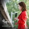 Savina  Drones -Glass Bridge (Bride Of The Water God OST) Piano Cover