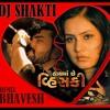 Hath Ma Chhe Whisky (REMIX DJ SHAKTI MIX BHAVESH)