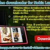 Vidmate Video Downloader For Nokia Lumia Mobiles